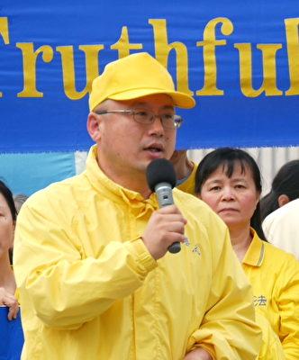 2021年4月24日傍晚,法輪功學員代表張慧東在發言中。(李辰/大紀元)