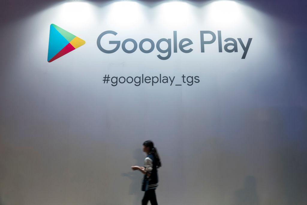 手機遊戲「我們的時代革命」僅上架3天即被谷歌下架。(Tomohiro Ohsumi/Getty Images)