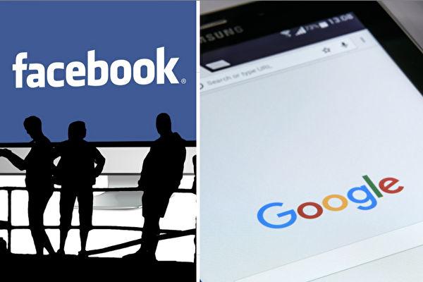 谷歌和臉書將被強制為它們使用澳洲媒體內容製作的新聞付費。(大紀元合成)