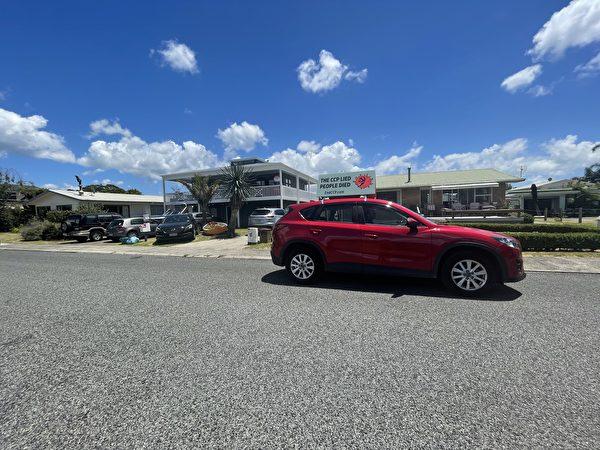 汽車遊行到達北島著名旅遊地——Whitianga。(張凱茜/大紀元)