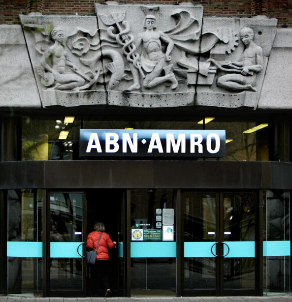 涉嫌洗錢和資助恐怖主義 荷蘭銀行被調查