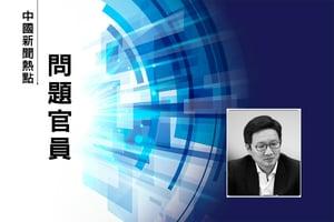 平安銀行兩任上海分行長被查 劉士余案餘波?