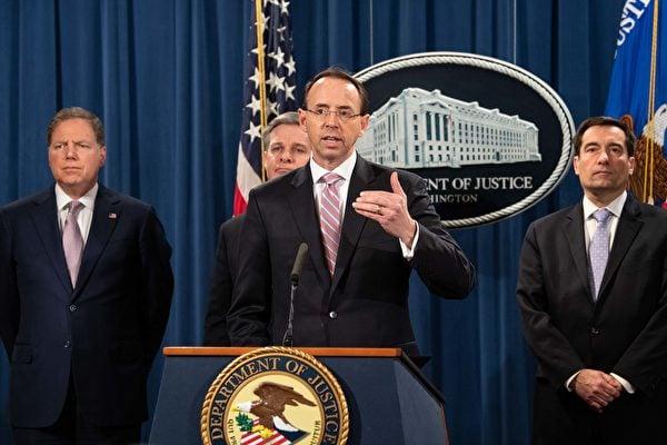 美國司法部12月20日宣佈起訴兩名為中共國安部服務的中國黑客,指控中共在全球策劃一系列盜竊商業機密和知識產權的黑客攻擊行動。日前另有六國對中共提出類似指控,稱國際社會會毫不猶豫地揭露中共政府支持的黑客行為。圖為美國司法部副部長羅森斯坦(Rod J. Rosenstein)等在12月20日的新聞發佈會現場。(NICHOLAS KAMM / AFP)