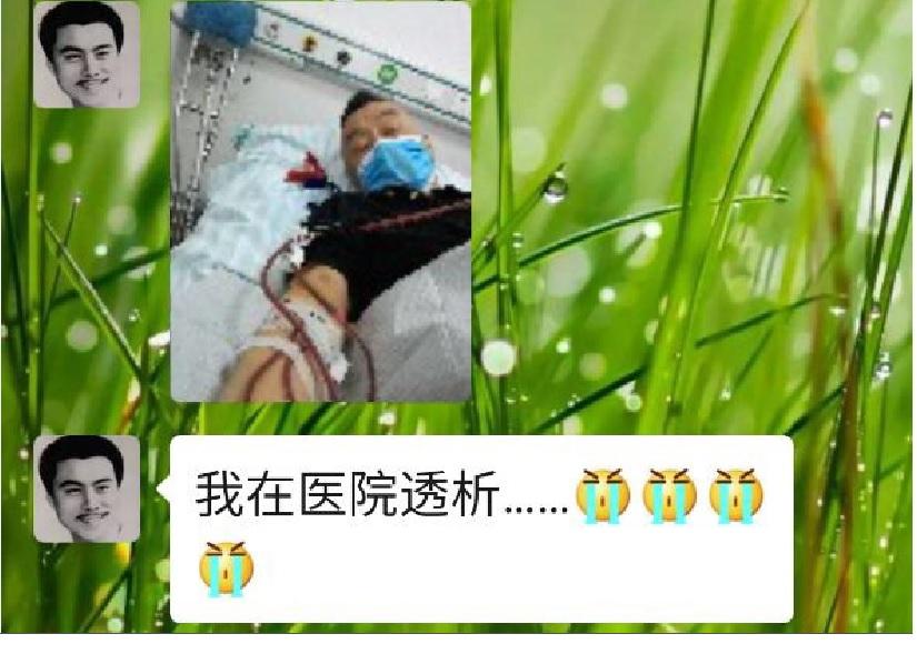 齊志勇在六四事件中被解放軍戒嚴部隊槍擊造成左腿截肢,後因腎衰竭需做透析。兩會期間北京國保為了維穩還是把他帶離北京。(受訪者提供)