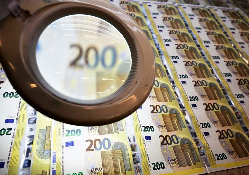 歐洲央行:數位歐元有助提升歐元國際地位