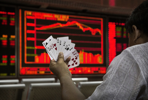 大陸三大股指齊跌 滬指本周下跌1.7%