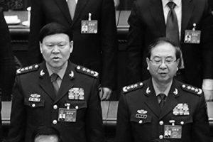 房峰輝被判無期 中共「五馬進京」出現巧合