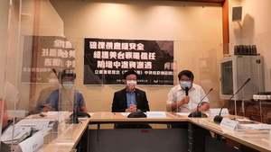 防中資利用港資滲透 台灣立委籲修港澳條例