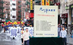 中共「老區」的退黨潮