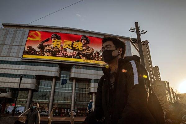 中共用謊言打造了一個平行世界,把中華民族囚禁。圖為2020年4月20日北京街道上一招募共軍的宣傳屏幕。(Nicolas ASFOURI/AFP)