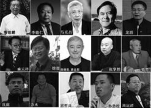 武漢大學部份參與迫害法輪功的文人打手們。(明慧網)