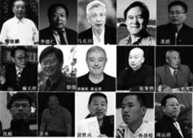 武漢大學「文人打手」對法輪功學員的迫害