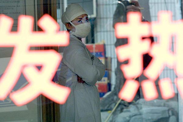 在武漢爆發的最新疫情促使香港、澳門、台灣、南韓和馬來西亞等國家和地區政府採取緊急措施。圖為2003年中國遭SARS襲擊時,廣州一家醫院的一名護士。(STR/AFP)