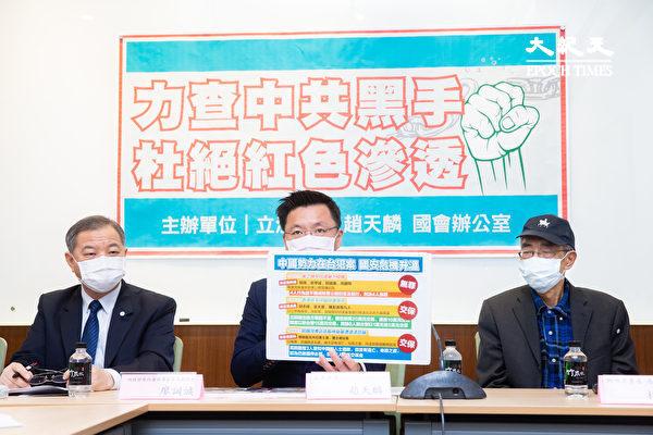 林榮基遭潑漆 台立委建議以國安層級處理