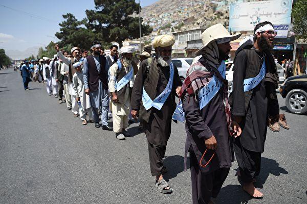 中共自曝與阿富汗恐怖組織塔利班互動。圖為阿富汗民眾遊行,呼籲和平,不要戰爭。(WAKIL KOHSAR/AFP/Getty Images)
