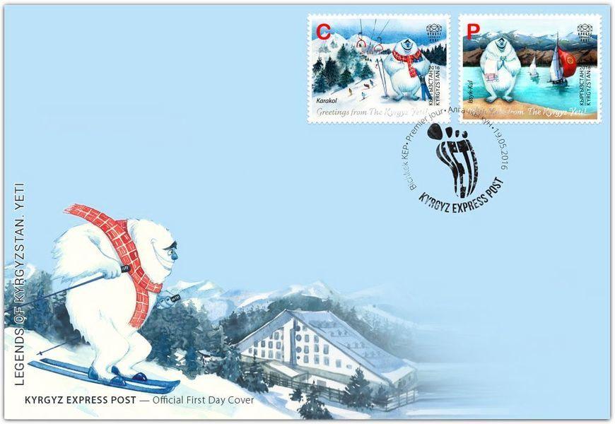 印度軍人發現大腳印 疑為喜馬拉雅山雪人