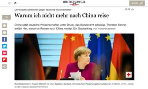 德智囊GPPI創辦人:我為甚麼不再去中國