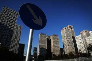 中國房價增速為八個月來最慢 專家談背後原因
