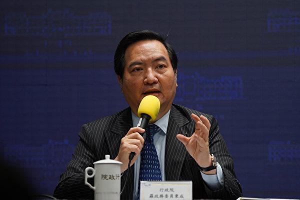 中華民國行政院政務委員兼發言人羅秉成,資料照。(中央社)