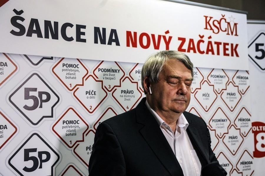 捷克和摩拉維亞共產黨為何被趕出議會