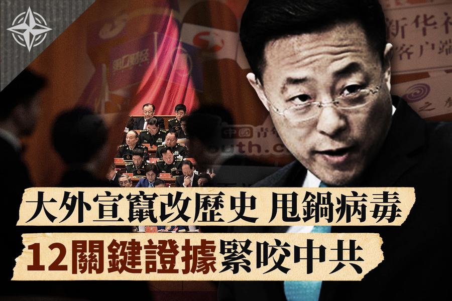李靖宇:中共政權釀疫情全球危機