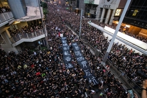 大陸留學生致香港同胞書