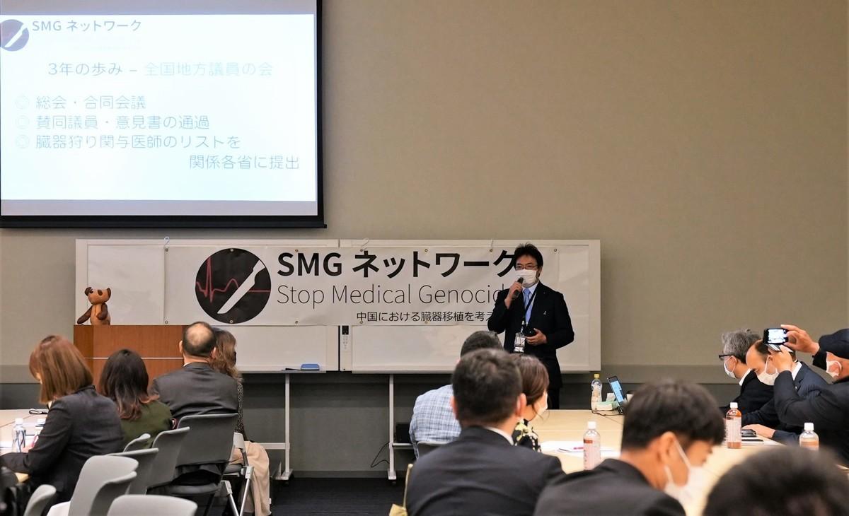 3月30日,在日本國會參議院議員會館內舉行了人權組織「SMG聯盟」成立3周年紀念集會,會上多名日本國會議員譴責中共活摘人體器官。(清雲/大紀元)