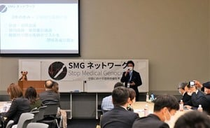 日本多名國會議員參加集會 譴責中共活摘器官