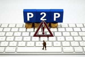 涉P2P等各種網絡詐騙 中國團夥印度落網