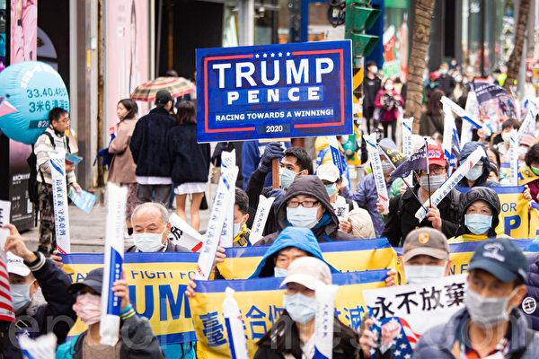 2020年12月19日,台灣各地民眾齊聚台北市信義廣場,參加「挺特滅共」遊行集會。(陳柏州/大紀元)
