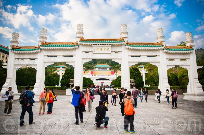 故宮博物院是大陸遊客來台必遊景點。(陳柏州/大紀元)