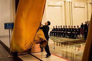 中共省級黨代會有三大不尋常