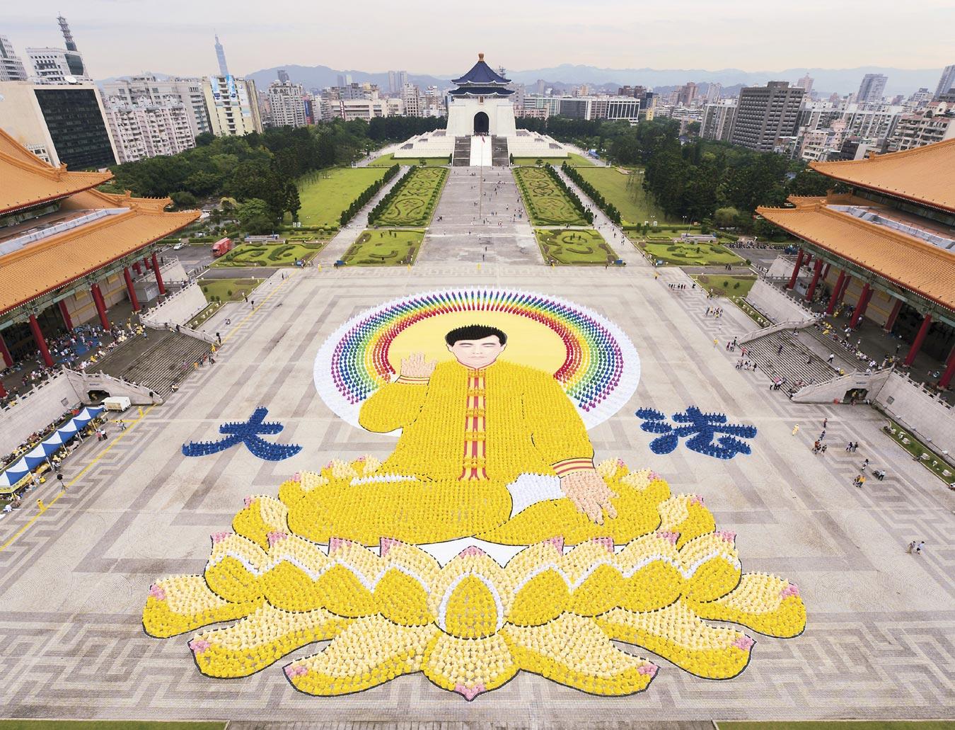 2012年4月29日,七千四百名法輪功學員在台北自由廣場,排出李洪志師父法像圖形。(明慧網)