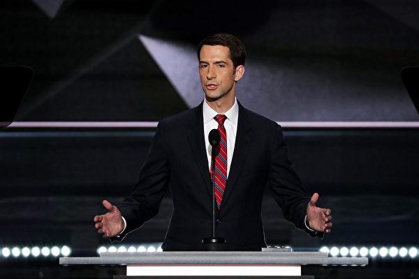 圖為美國國會共和黨參議員湯姆·科頓(Tom Cotton)。(Alex Wong/Getty Images)
