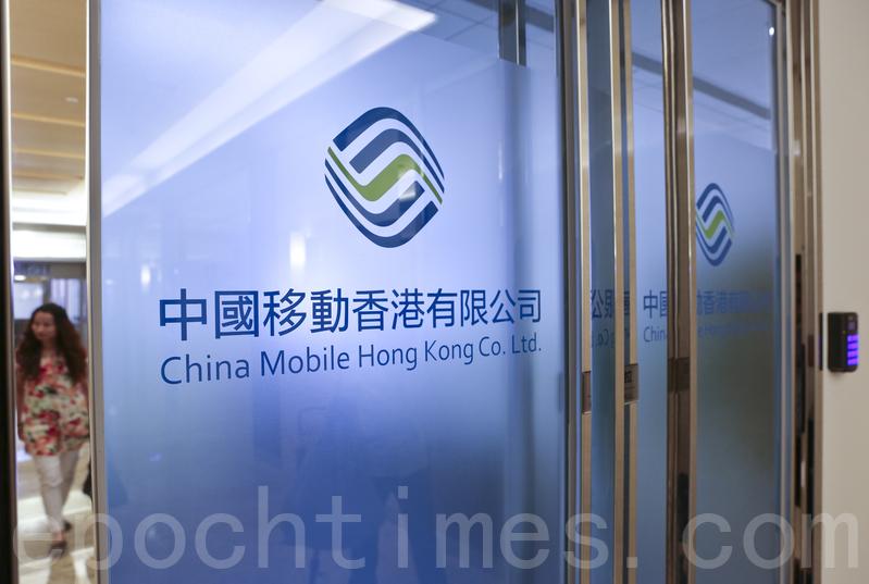 珠海格力電器被舉報在中國移動招標中弄虛作假,中標資格遭取消。(余鋼/大紀元)