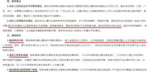 中共審查記者言論制度化 層層過關鼓勵舉報