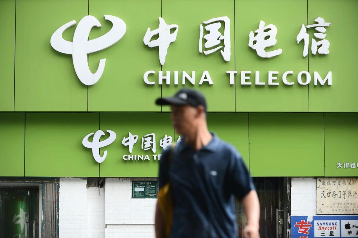 美國司法部高官詳細介紹司法部國家安全局外國投資審查方面的工作,並提及中國電信可能被吊銷執照的原因。圖為中國電信的標誌。(Photo by STR/AFP)