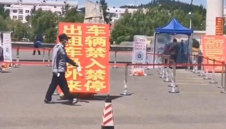 【內幕】連踩政治地雷 牡丹江書記下台
