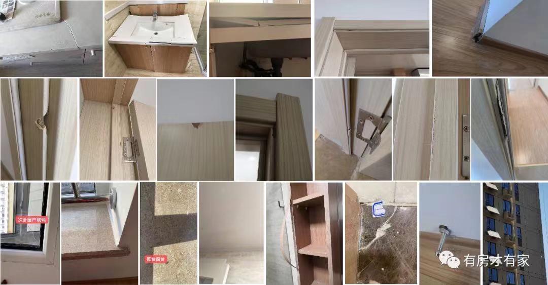 延慶區中交富力雅郡業主去現場看房,發現房屋存在嚴重質量問題:房屋內部裝修嚴重不符、漏水、牆體開裂、牆體水泥用手可以捏碎等。(受訪者提供)