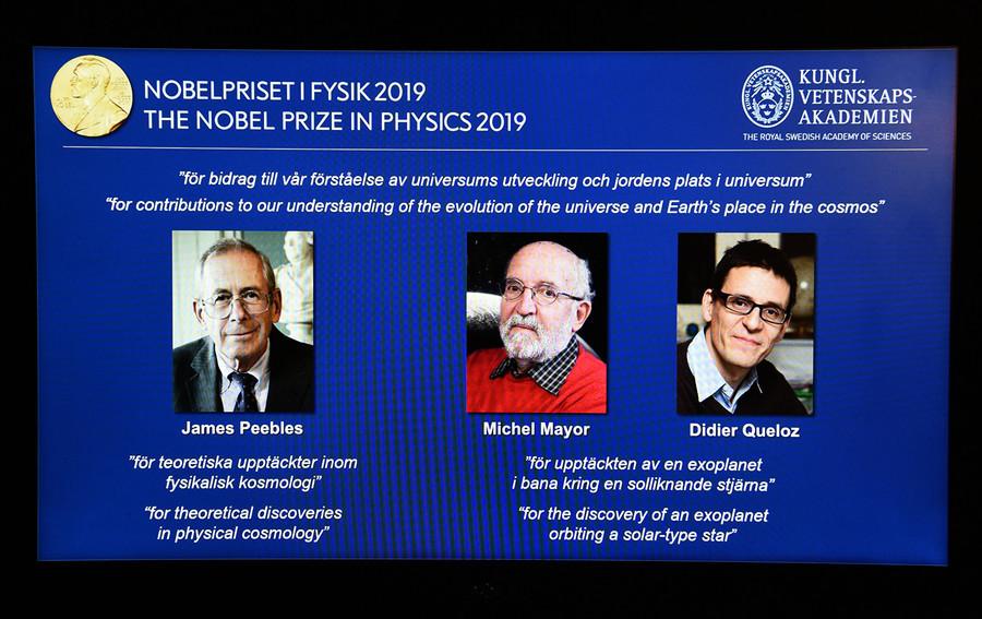 研究宇宙結構 三科學家奪諾貝爾物理學獎