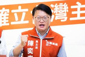 中共打壓法輪功 台灣基進黨主席:害怕真相暴露