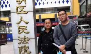 中共再整肅家庭教會 安順多名教友被刑拘抄家