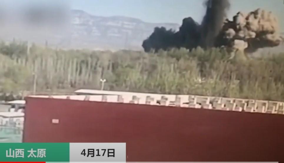 太原化工廠發生爆炸 致2人死亡3人失蹤