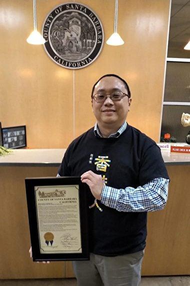 支持香港人權 聖芭芭拉縣通過決議案