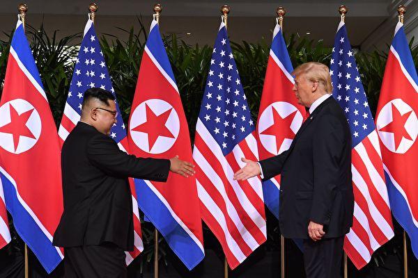 特朗普屢向金正恩伸出善意之手,但金正恩似乎並未緊握。(SAUL LOEB/AFP/Getty Images)