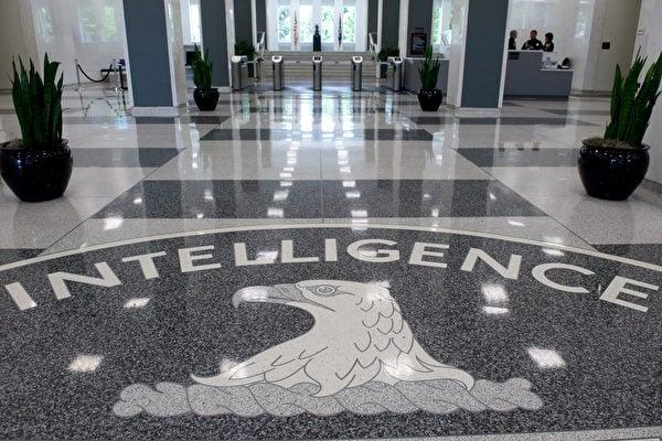 向中共賣機密情報 前CIA官員被判20年