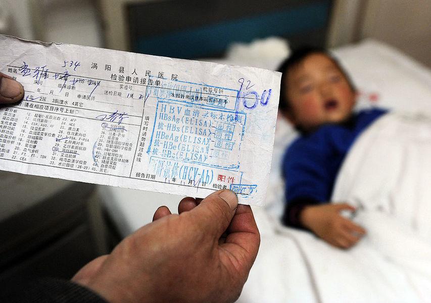 世衛:中國有全球最大的丙型肝炎問題