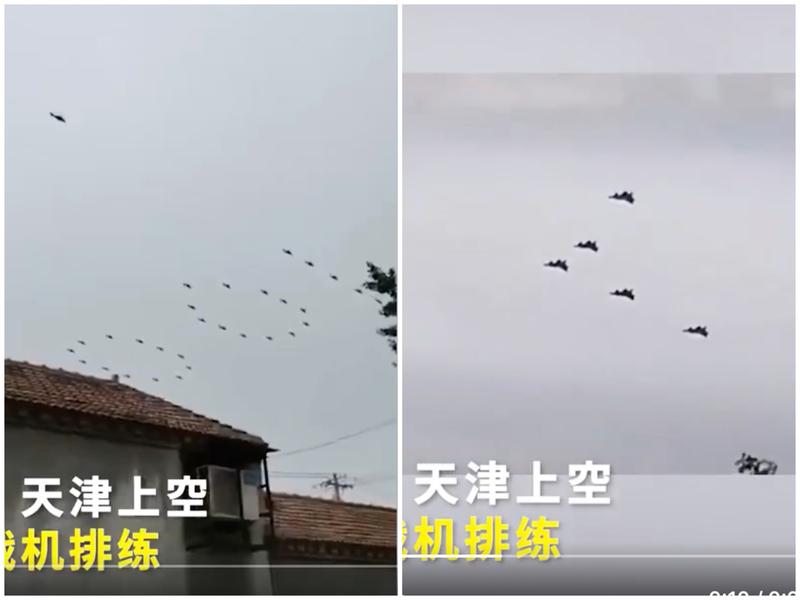 中共建黨百周年 疑臨時安排空中閱兵