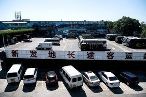 北京疫情擴散至3省 海淀10社區全天封閉