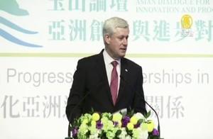 加國前總理哈珀訪台 批中共不公平貿易行為